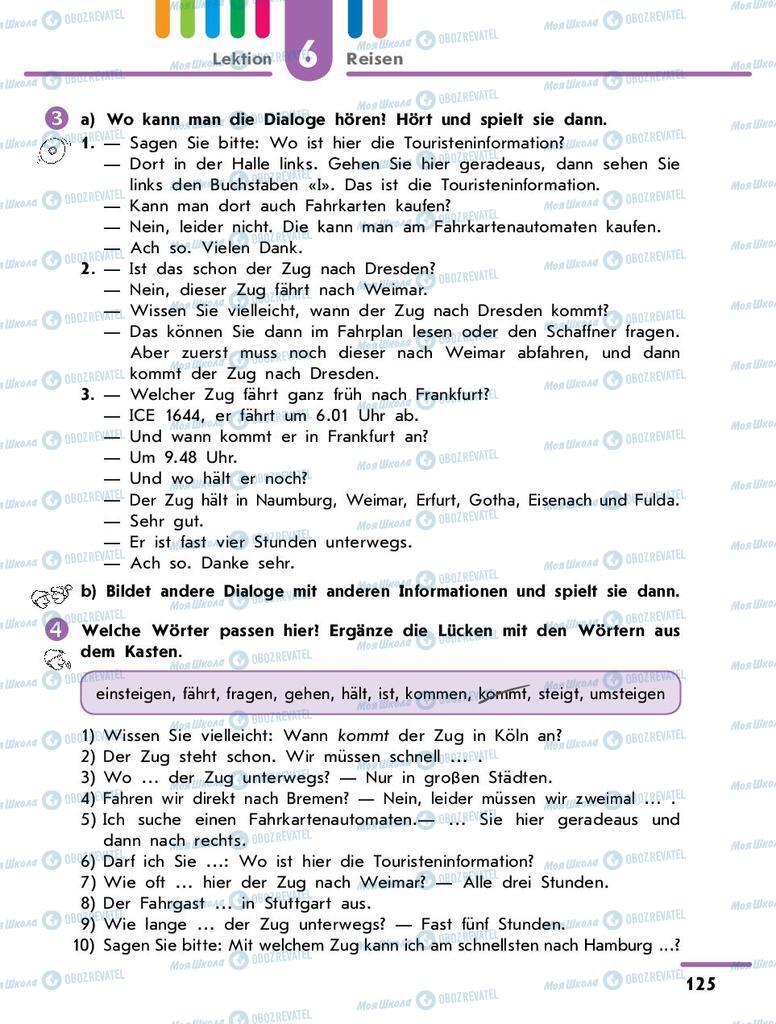 Підручники Німецька мова 9 клас сторінка 125