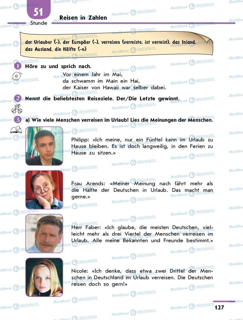 Підручники Німецька мова 9 клас сторінка 127