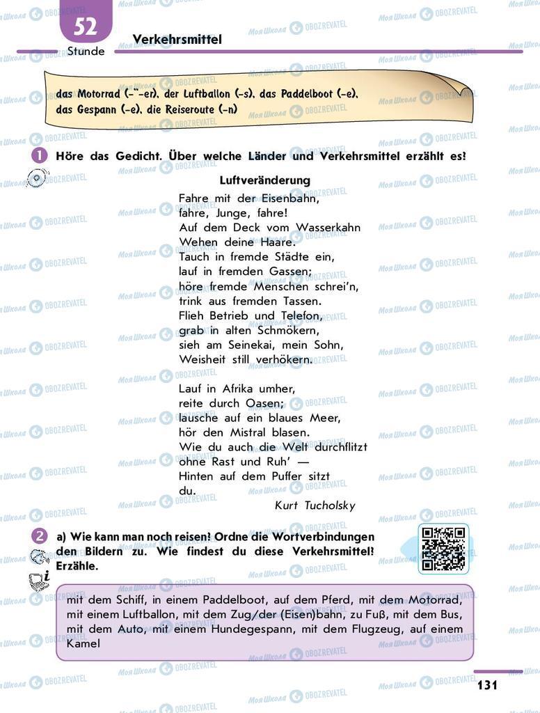 Підручники Німецька мова 9 клас сторінка 131