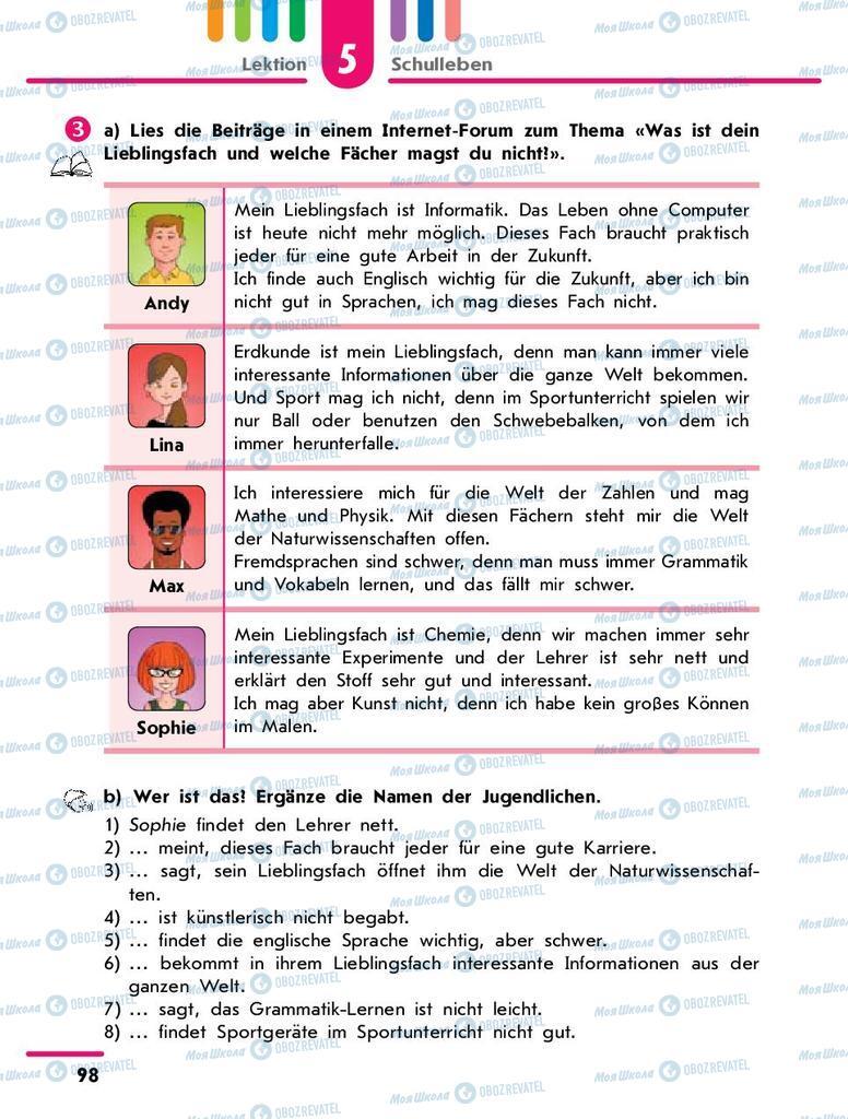 Учебники Немецкий язык 9 класс страница 98