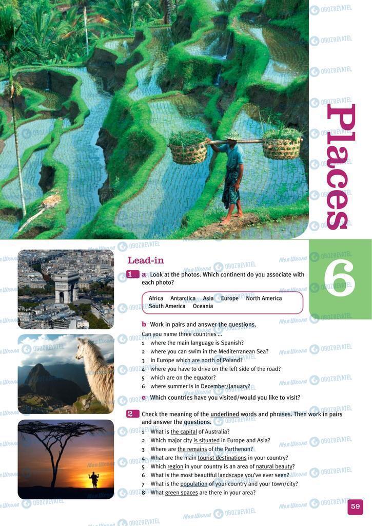 Підручники Англійська мова 10 клас сторінка  59