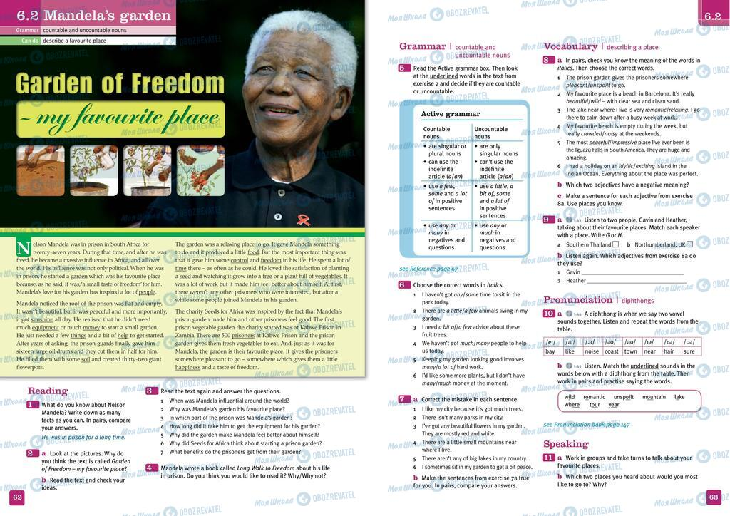 Підручники Англійська мова 10 клас сторінка  62-63