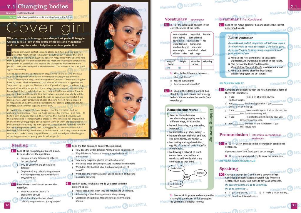 Учебники Английский язык 10 класс страница  70-71