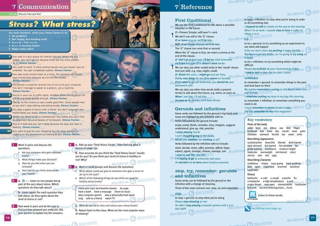 Учебники Английский язык 10 класс страница  76-77