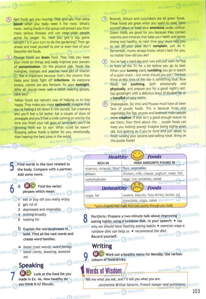 Учебники Английский язык 10 класс страница  103