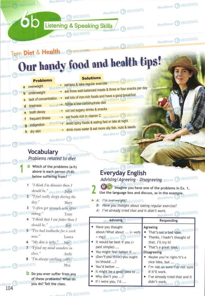 Учебники Английский язык 10 класс страница  104