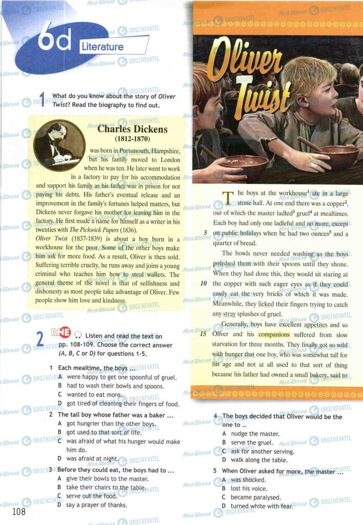 Учебники Английский язык 10 класс страница  108
