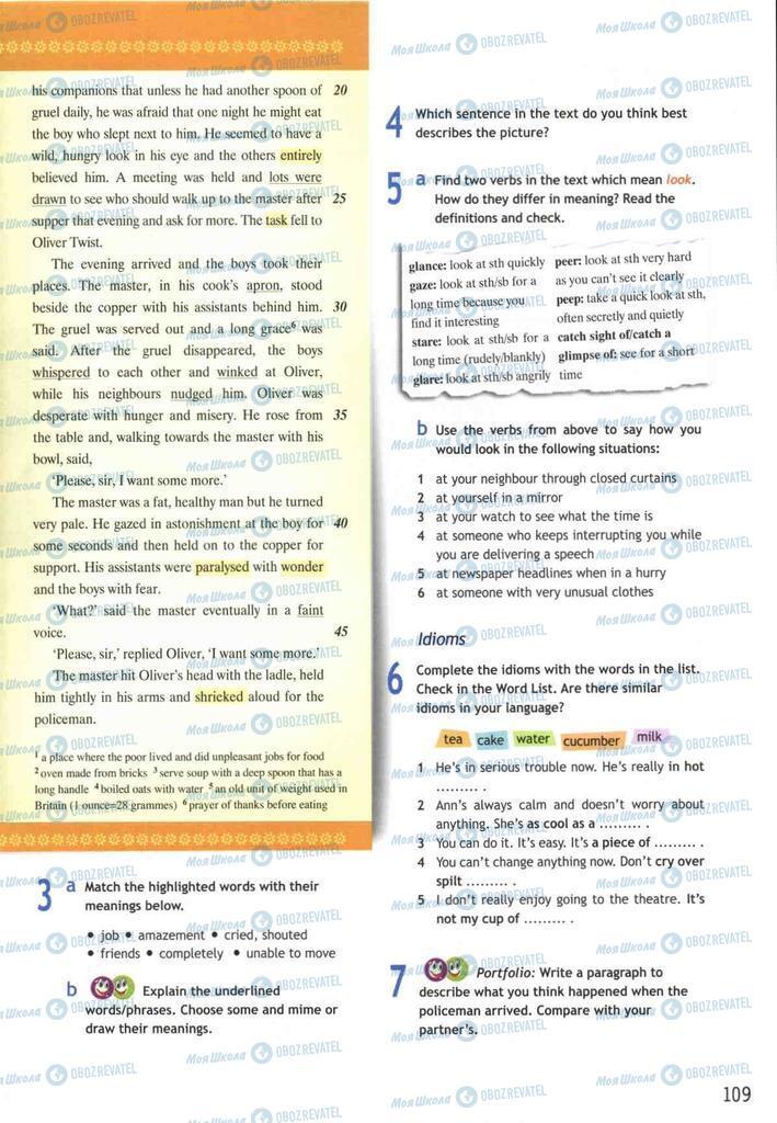 Учебники Английский язык 10 класс страница  109