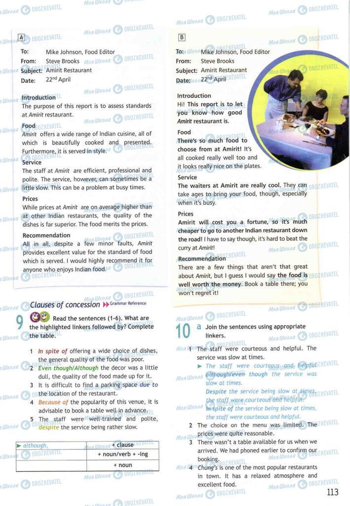 Учебники Английский язык 10 класс страница  113