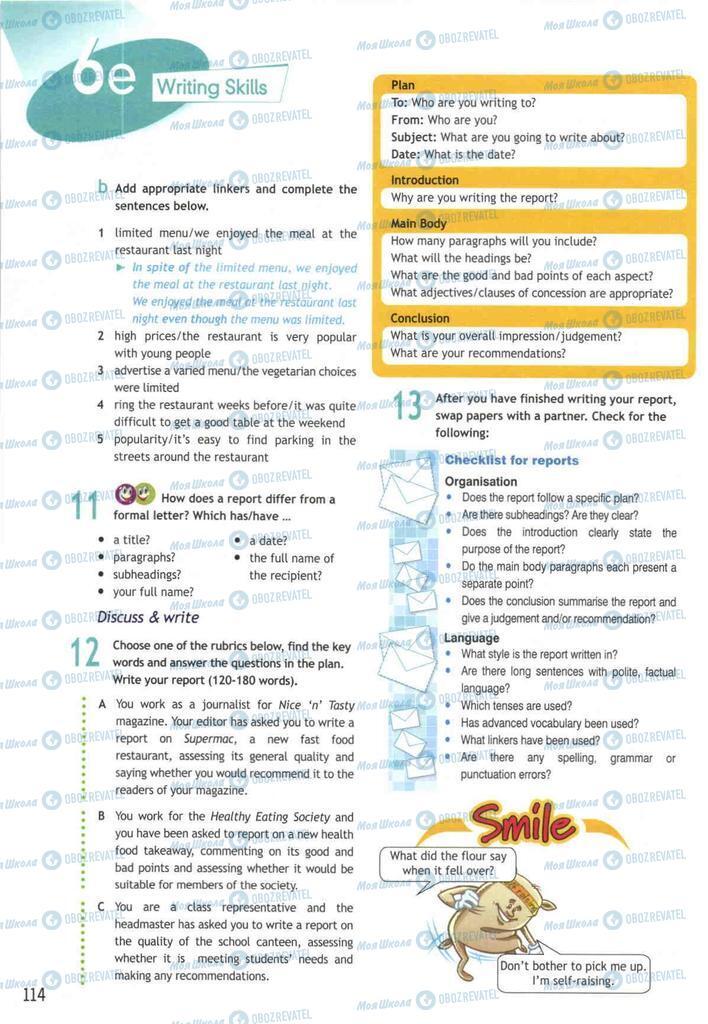 Підручники Англійська мова 10 клас сторінка  114