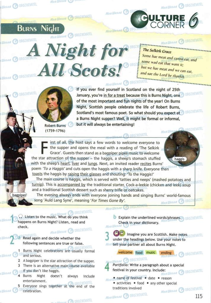 Учебники Английский язык 10 класс страница  115