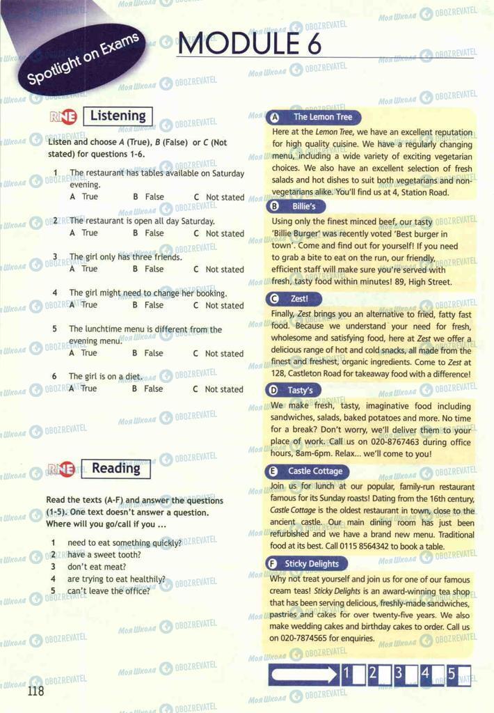 Підручники Англійська мова 10 клас сторінка  118