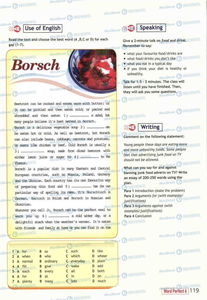 Учебники Английский язык 10 класс страница  119