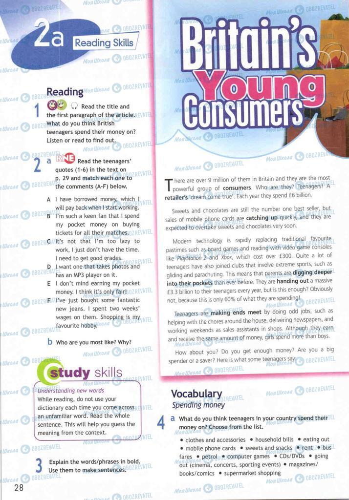 Учебники Английский язык 10 класс страница  28