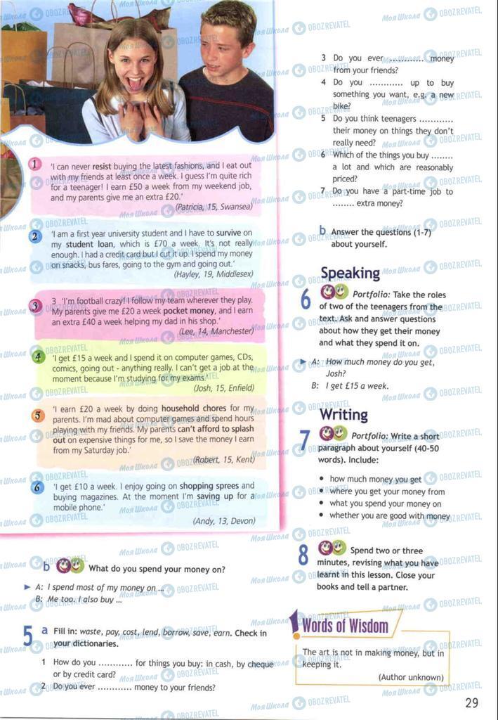 Учебники Английский язык 10 класс страница  29