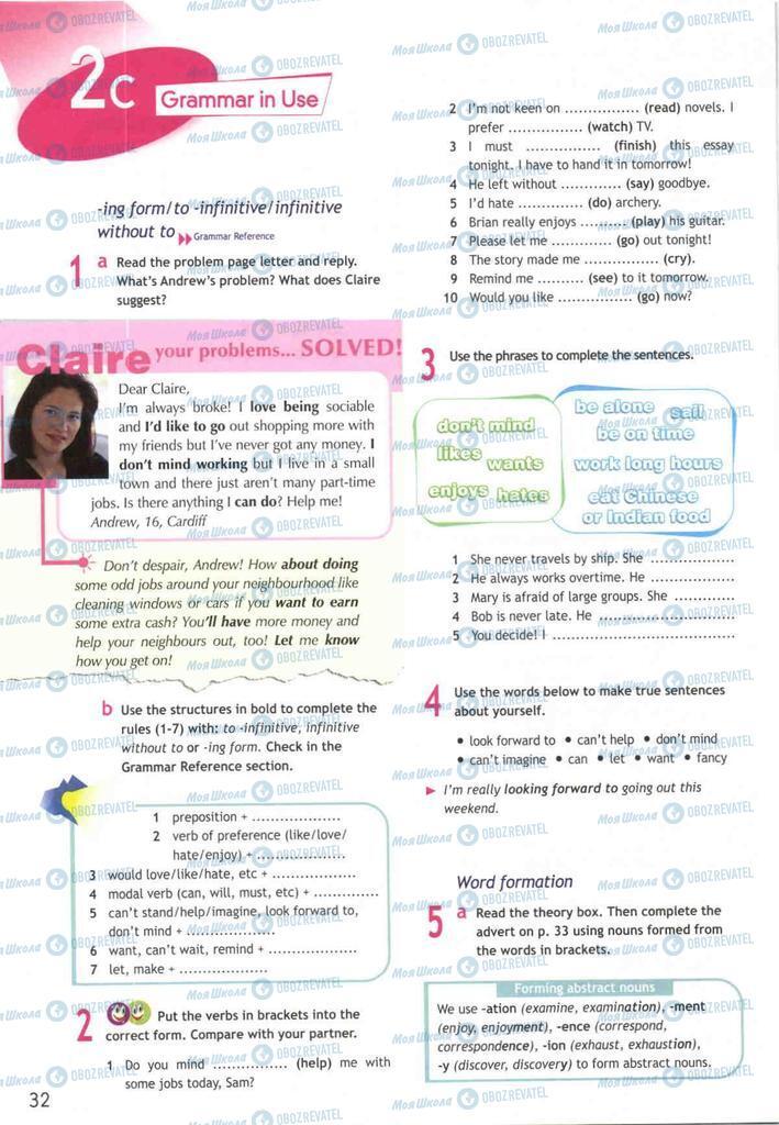 Учебники Английский язык 10 класс страница  32