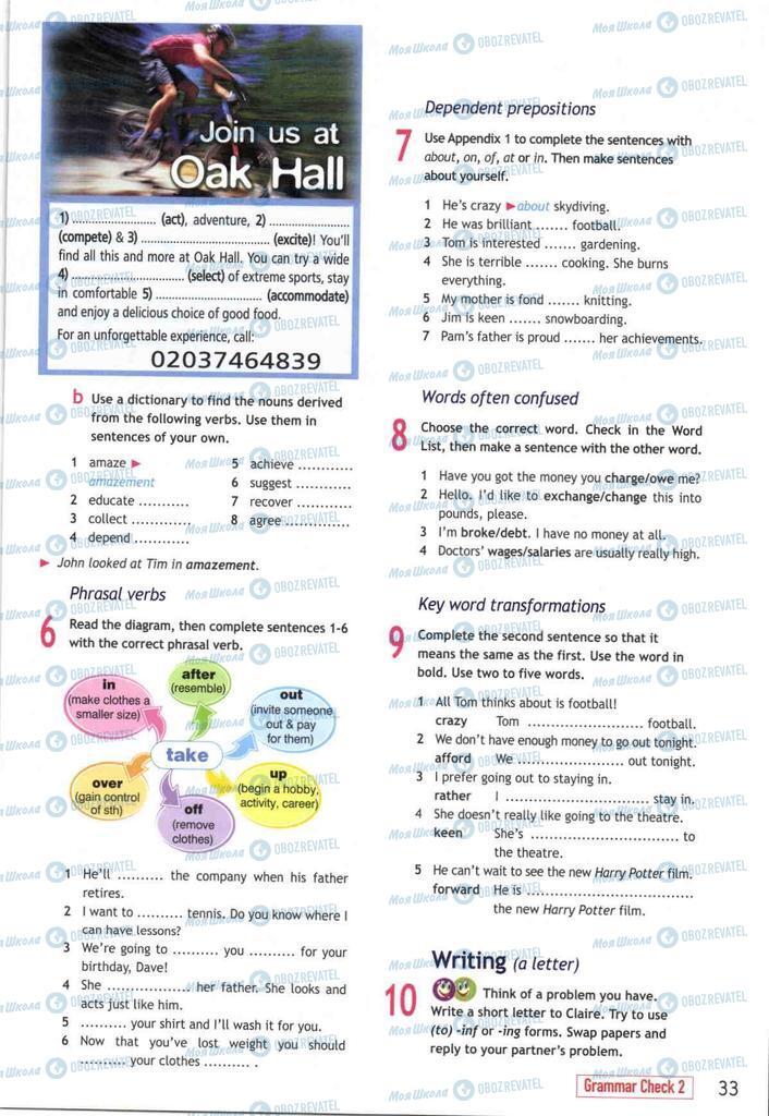 Учебники Английский язык 10 класс страница  33