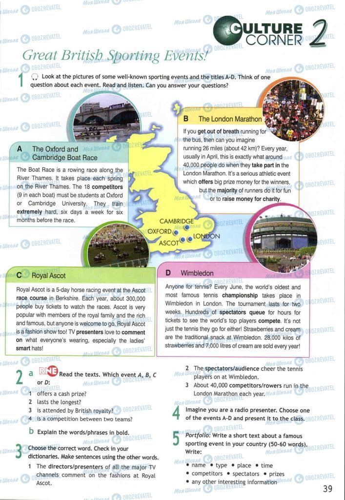 Учебники Английский язык 10 класс страница  39