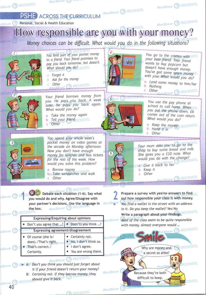 Учебники Английский язык 10 класс страница  40