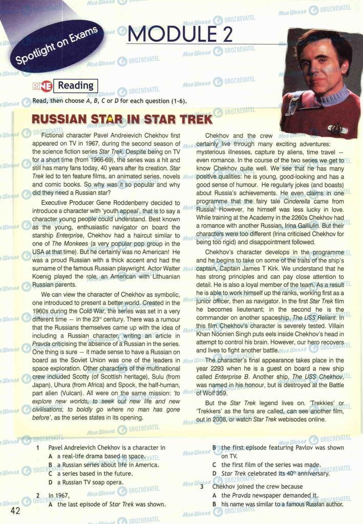 Підручники Англійська мова 10 клас сторінка  42
