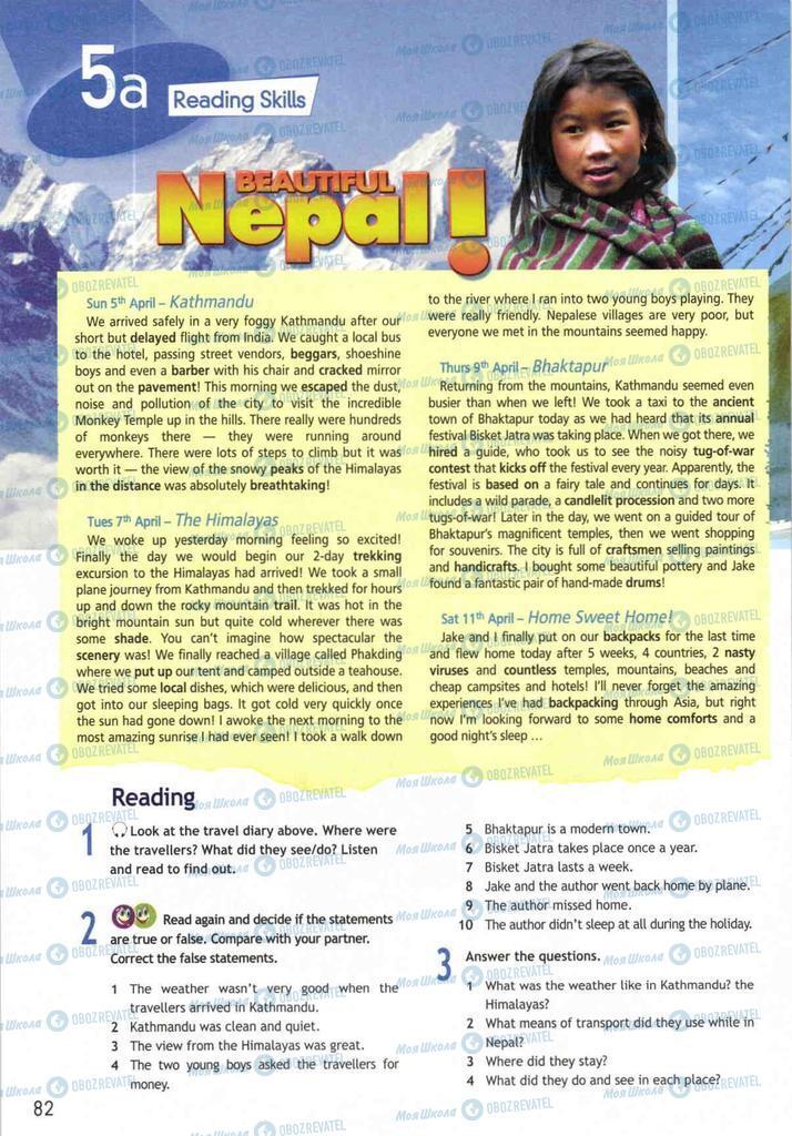 Підручники Англійська мова 10 клас сторінка  82