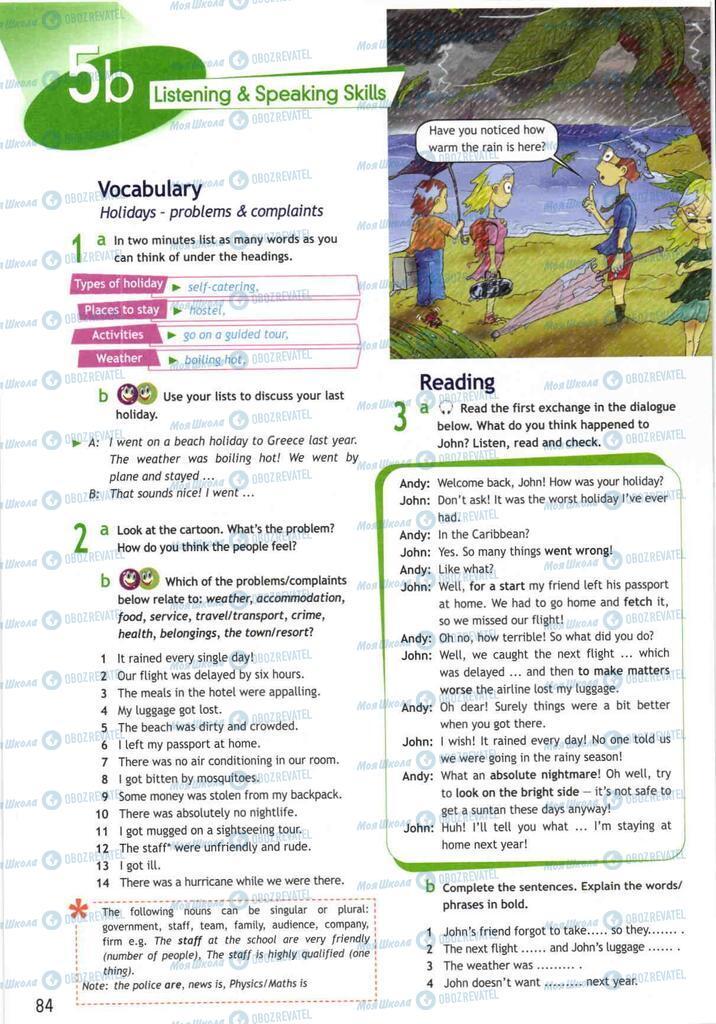 Учебники Английский язык 10 класс страница  84