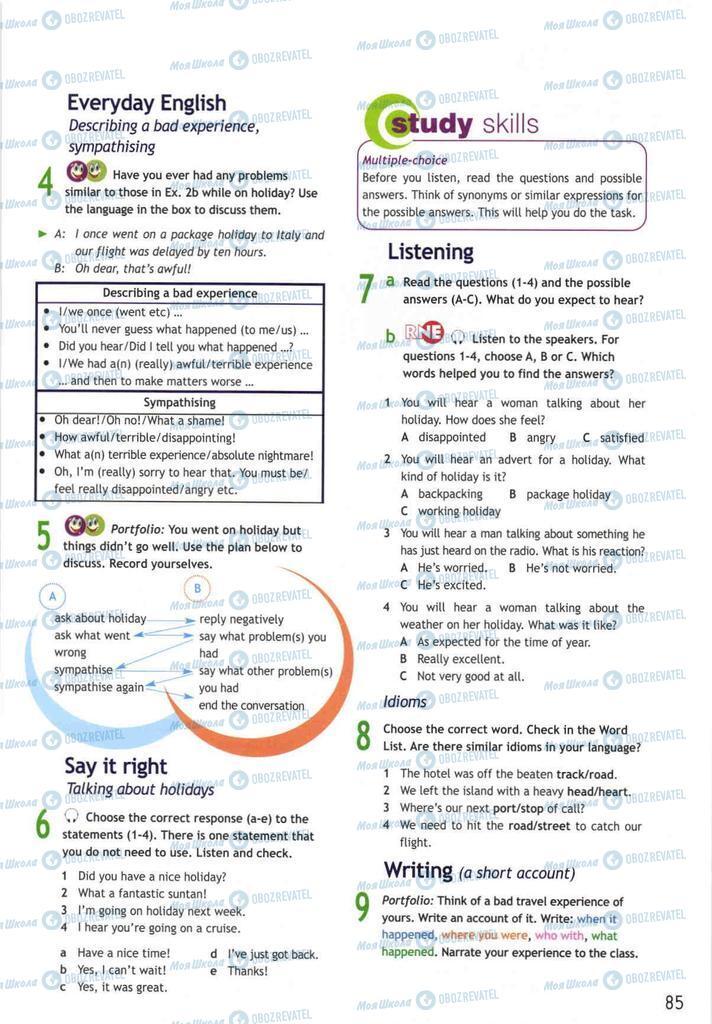 Учебники Английский язык 10 класс страница  85