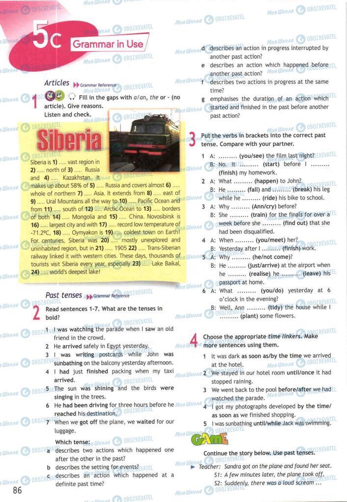 Підручники Англійська мова 10 клас сторінка  86