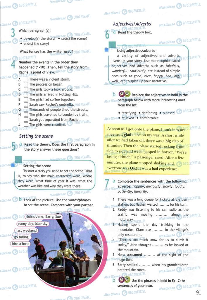 Учебники Английский язык 10 класс страница  91
