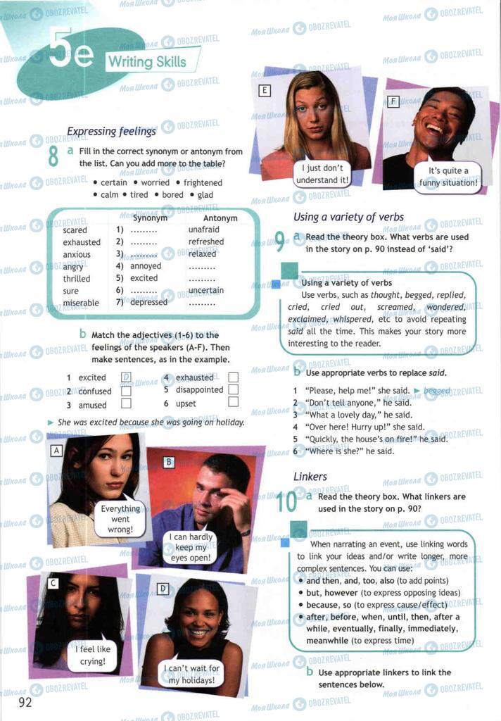 Підручники Англійська мова 10 клас сторінка  92