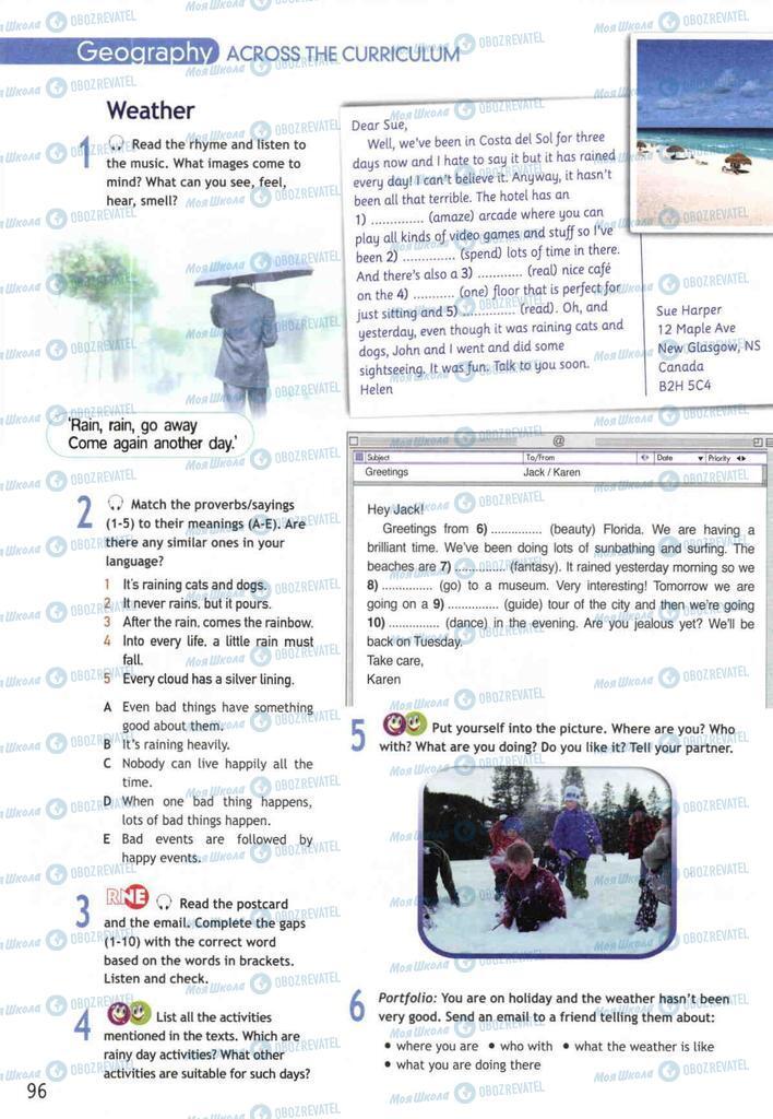 Учебники Английский язык 10 класс страница  96