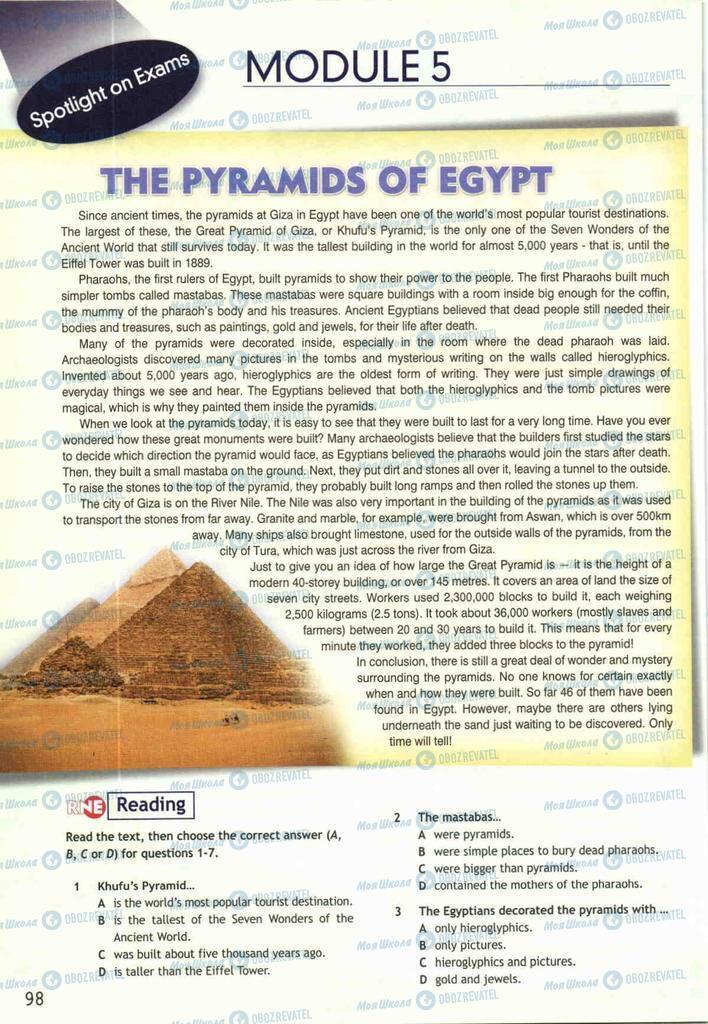 Підручники Англійська мова 10 клас сторінка  98