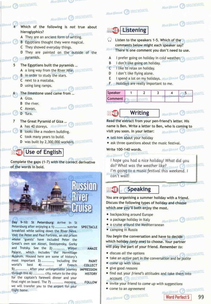 Підручники Англійська мова 10 клас сторінка  99