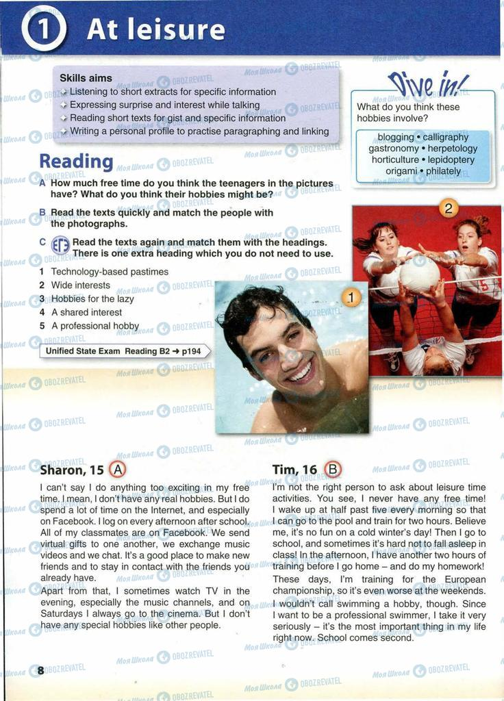 Підручники Англійська мова 10 клас сторінка  8
