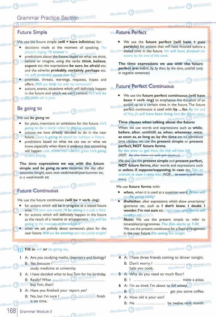 Учебники Английский язык 10 класс страница  168