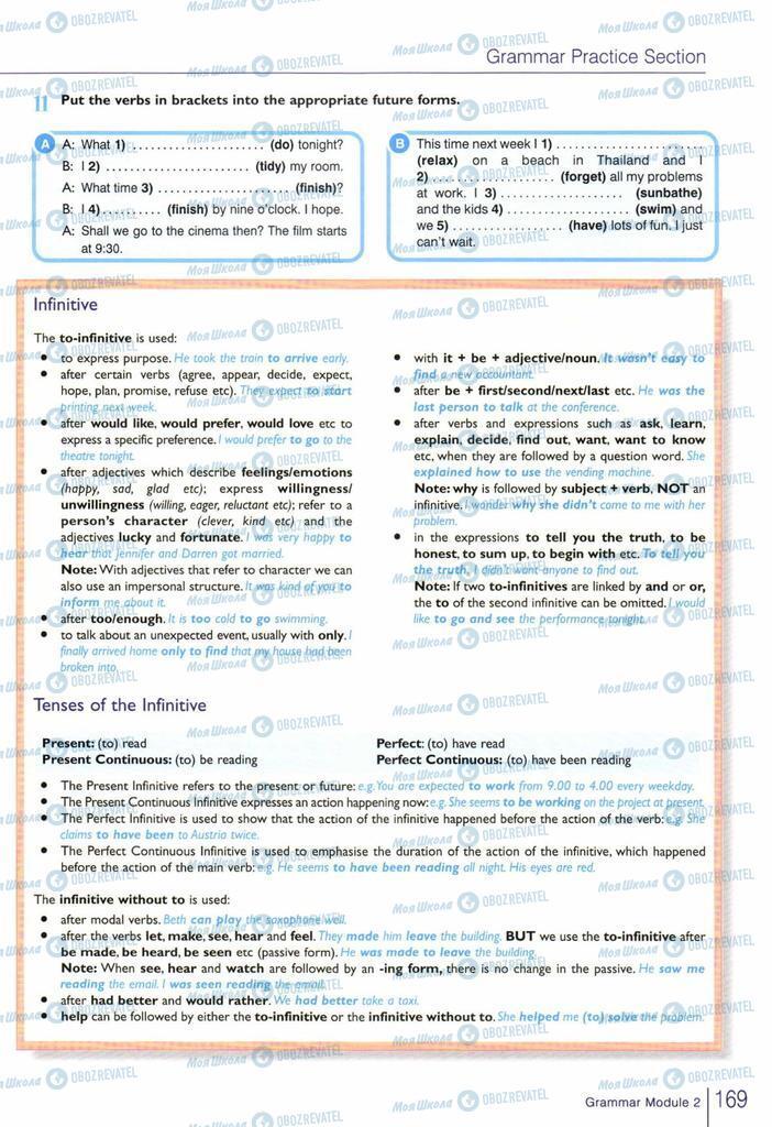 Підручники Англійська мова 10 клас сторінка  169