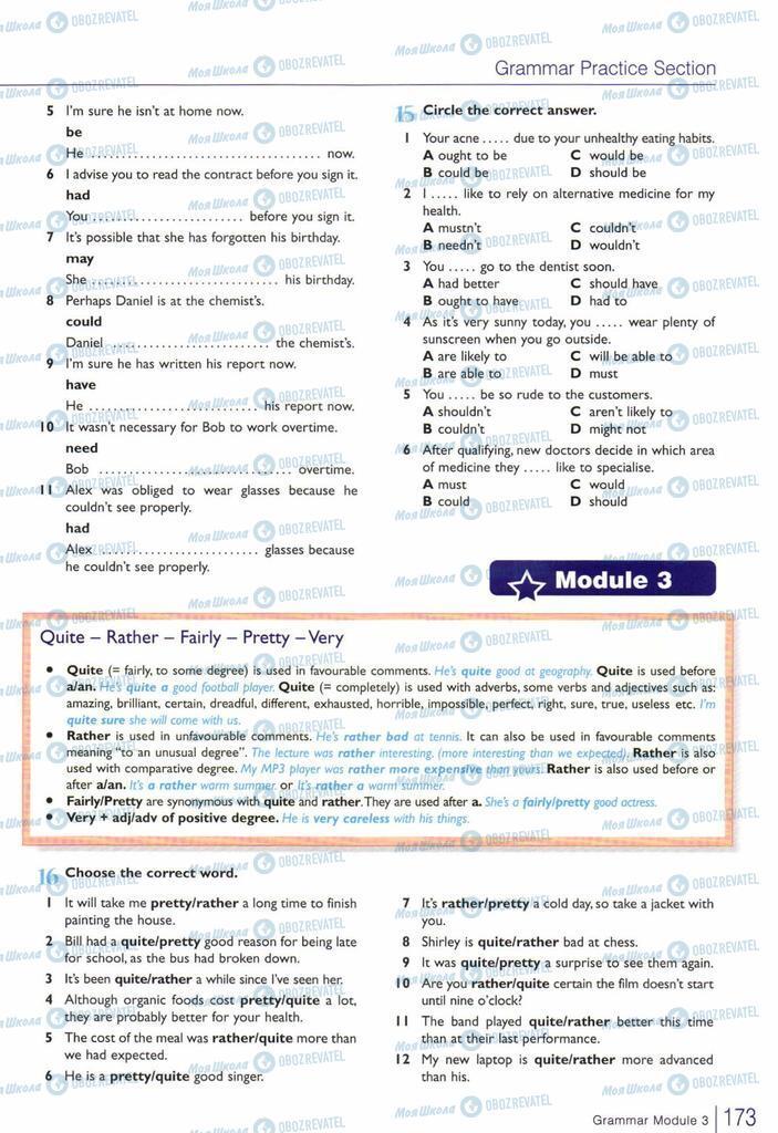 Учебники Английский язык 10 класс страница  173