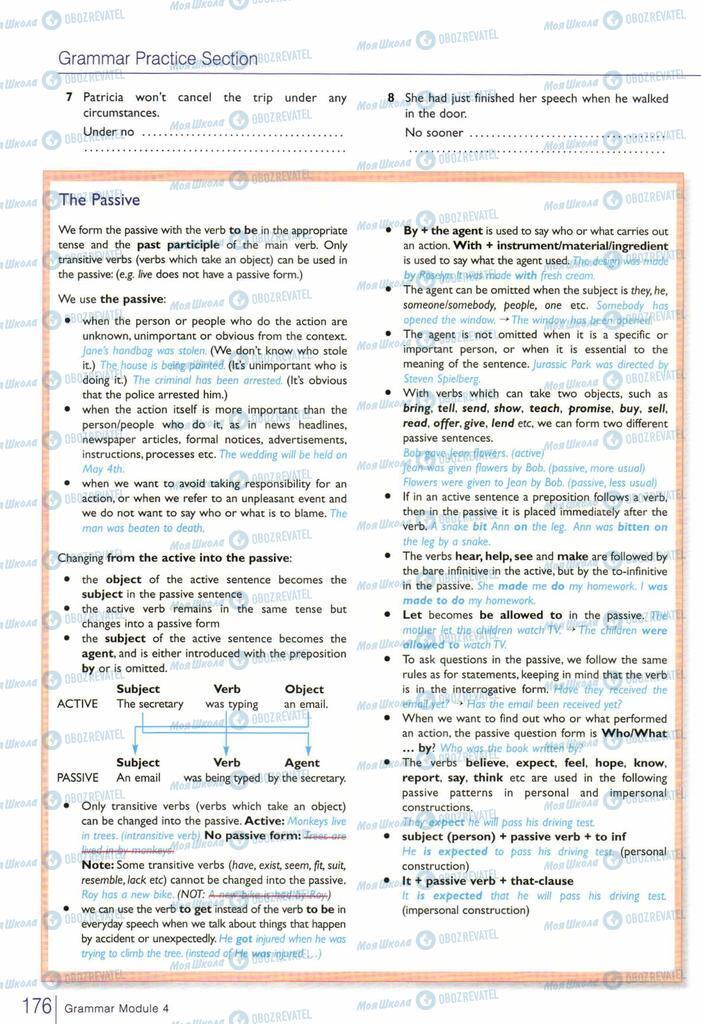 Учебники Английский язык 10 класс страница  176