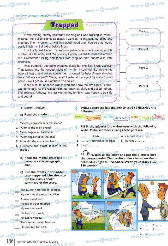 Підручники Англійська мова 10 клас сторінка  186