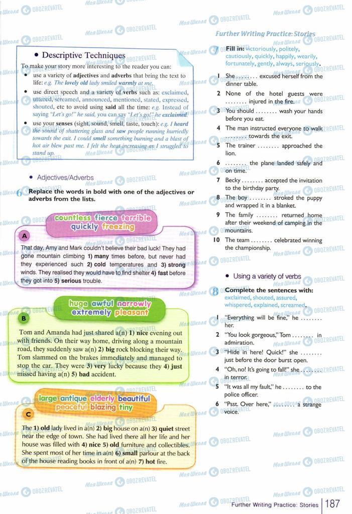 Підручники Англійська мова 10 клас сторінка  187