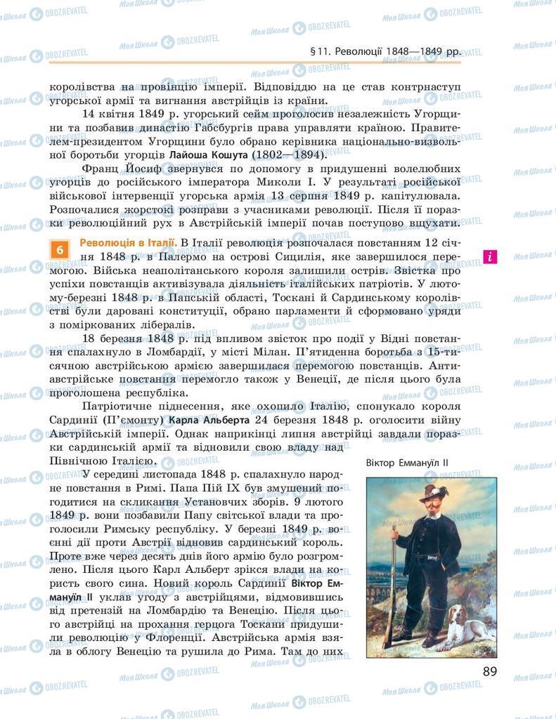 Підручники Всесвітня історія 9 клас сторінка 89
