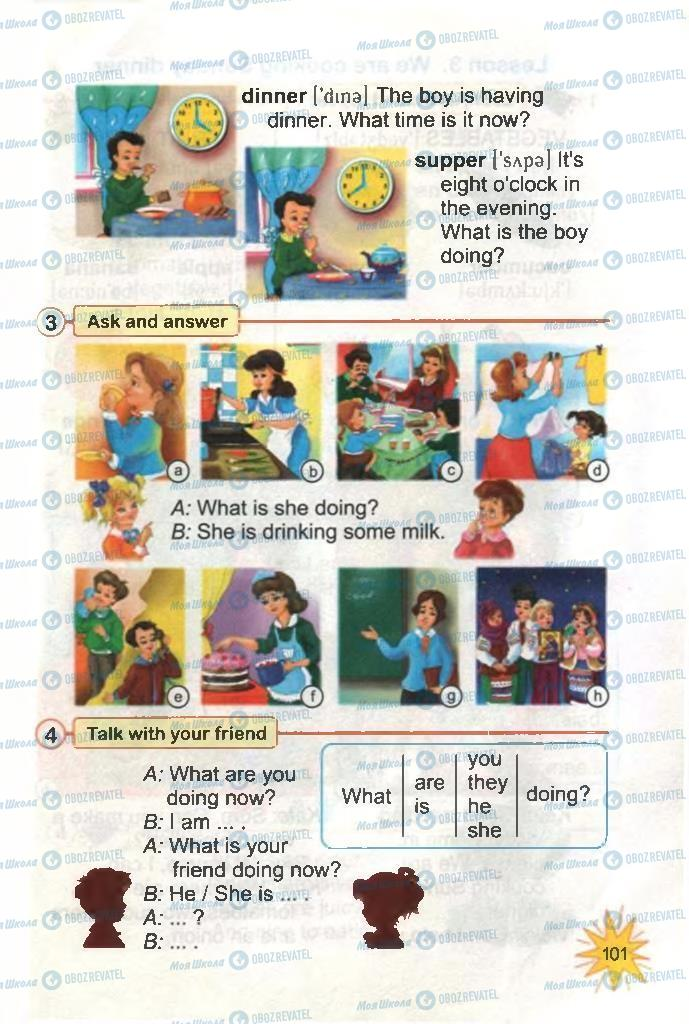 Підручники Англійська мова 3 клас сторінка 101
