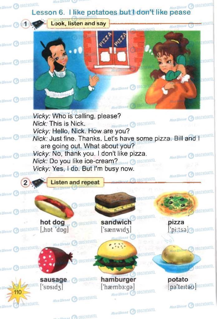 Підручники Англійська мова 3 клас сторінка 110
