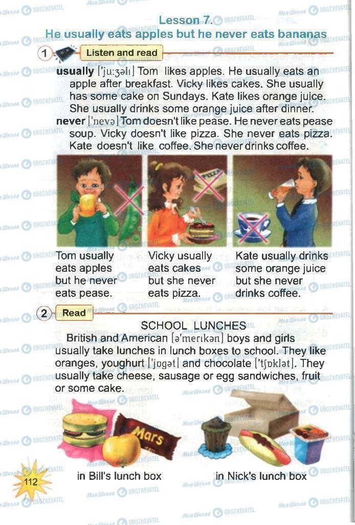 Підручники Англійська мова 3 клас сторінка 112