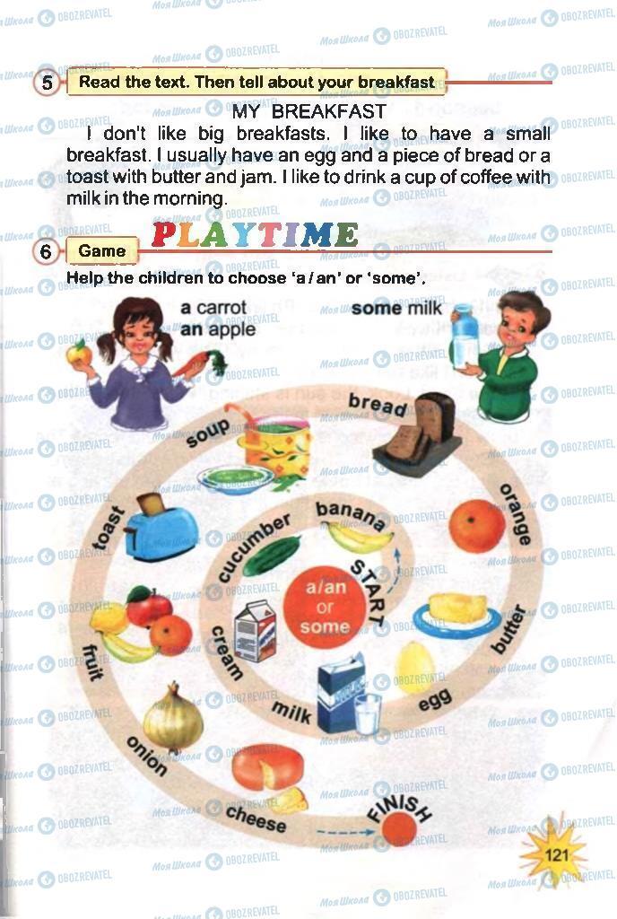 Підручники Англійська мова 3 клас сторінка 121