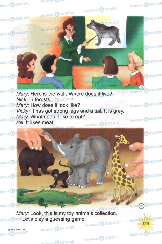 Підручники Англійська мова 3 клас сторінка 129