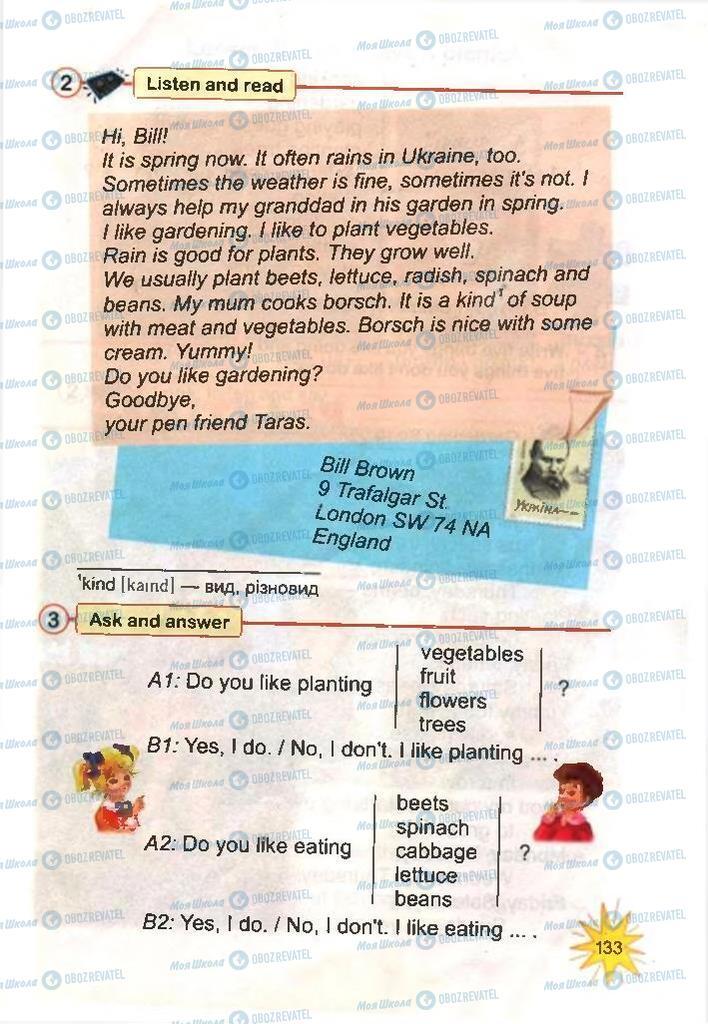 Підручники Англійська мова 3 клас сторінка 133