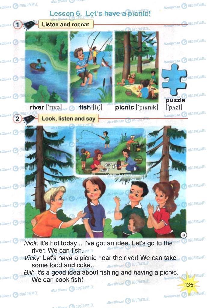 Підручники Англійська мова 3 клас сторінка 135