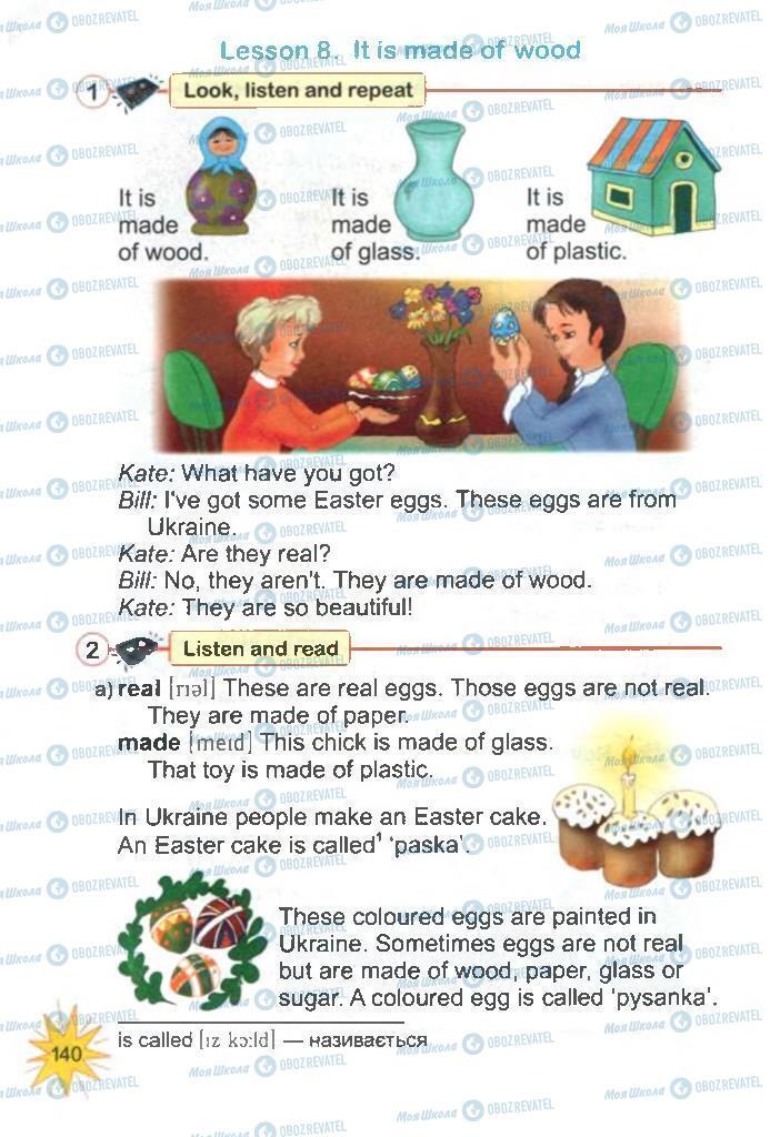 Підручники Англійська мова 3 клас сторінка 140