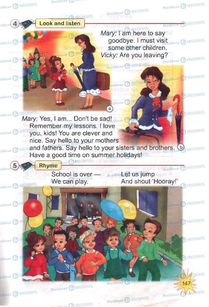 Підручники Англійська мова 3 клас сторінка 147